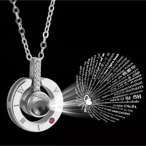 """Jewelry - """"I LOVE YOU IN 100 LANGUAGES"""" PROJECTION NECKLACE"""